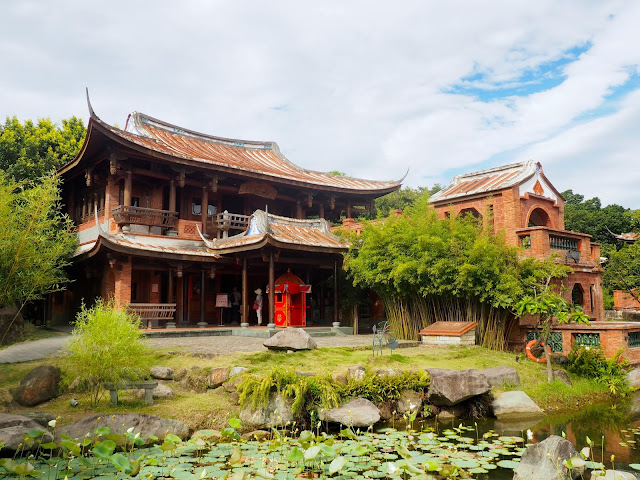 Lin An Tai Historic House, Taipei, Taiwan