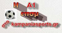a1 epsm