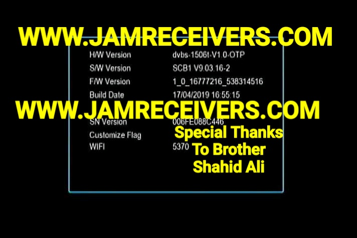 1506T SCB1 LATEST POWERVU SOFTWARE 2019 BY JAM RECEIVERS - Jam Receivers