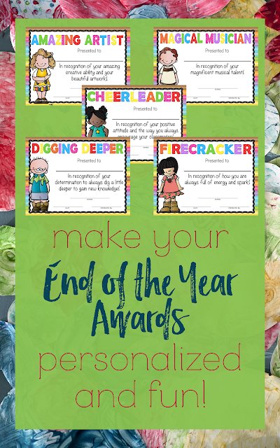 End of the Year Student Awards ~ These awards are customizable for each student and come with a matching gift suggestion that can be purchased at Dollar Tree for only $1