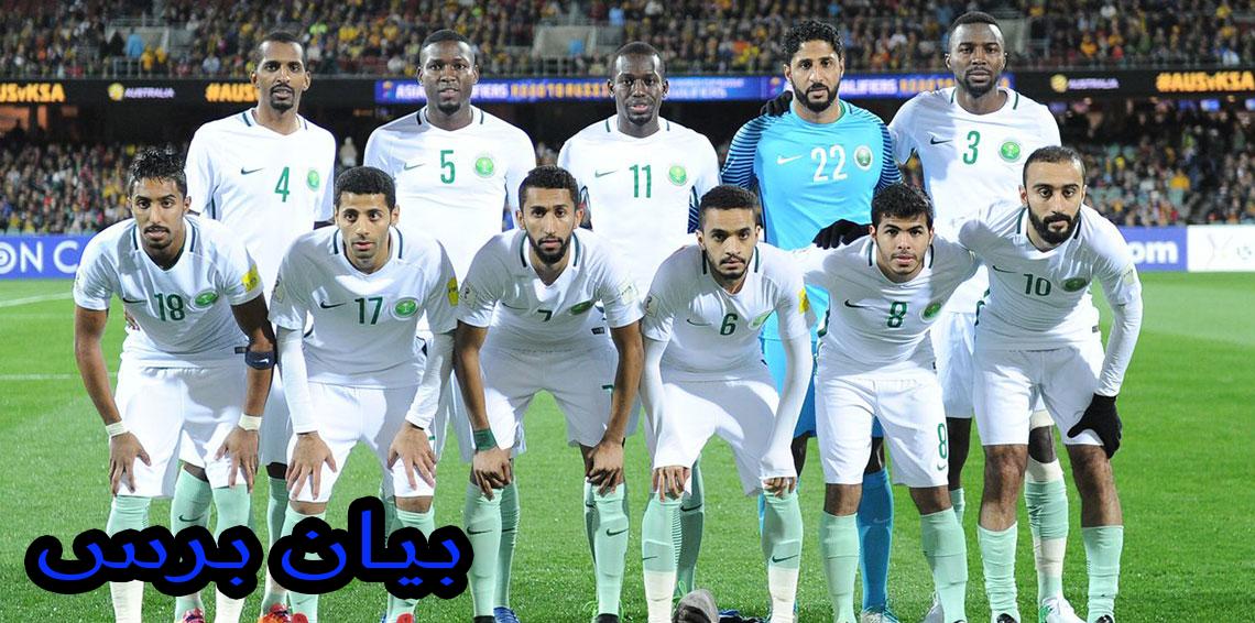 مباراة السعودية والامارات