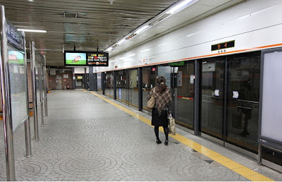 metro-seoul2.jpg