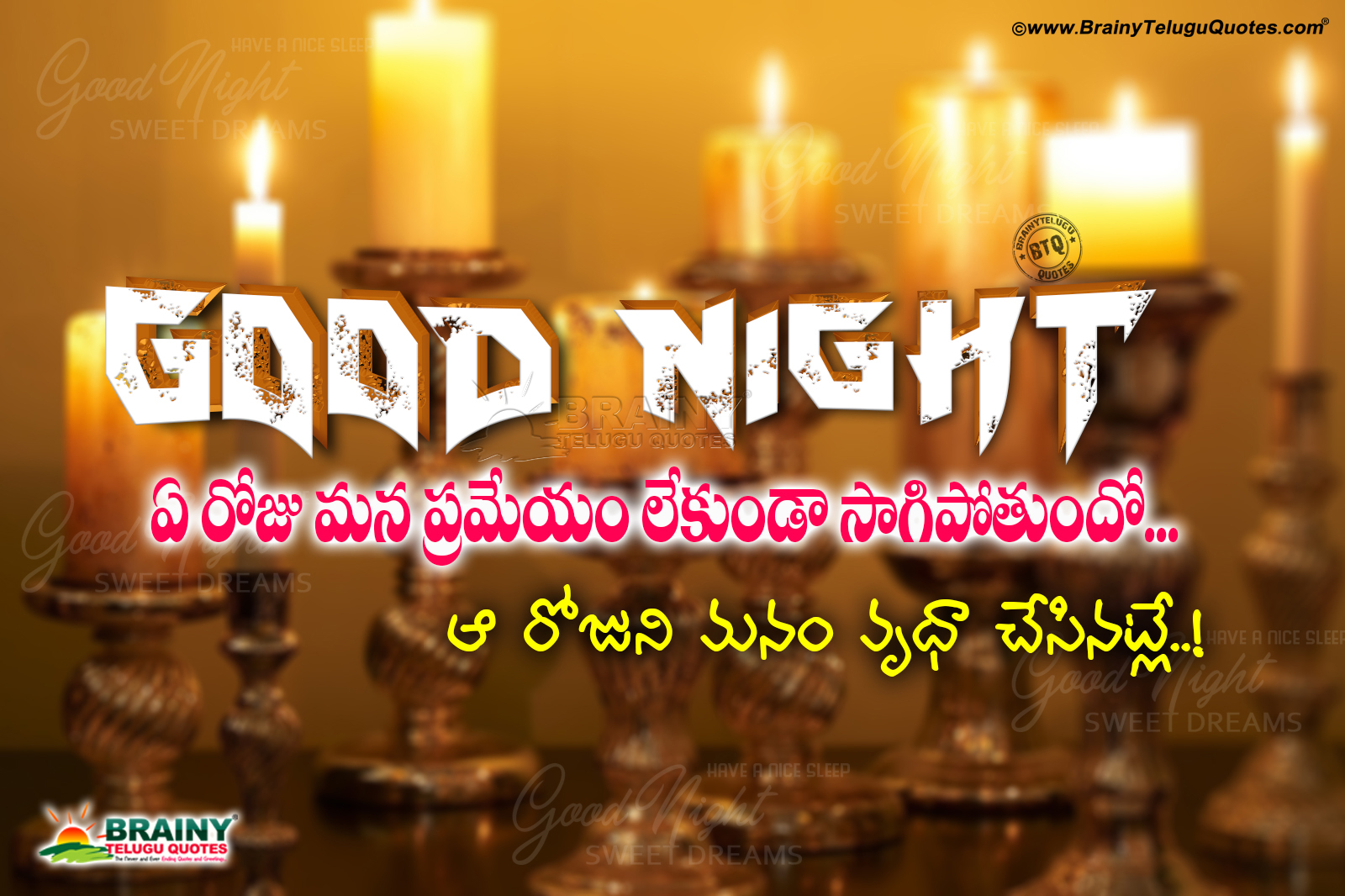 Good Night Motivational Quotes In English: Telugu Best Inspirational Good Night Quotes Hd Wallpapers