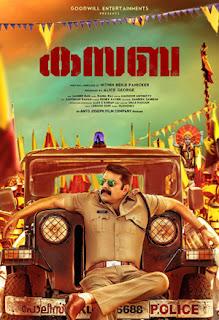 Kasaba (2015) Full Malayalam Movie Watch Online Free