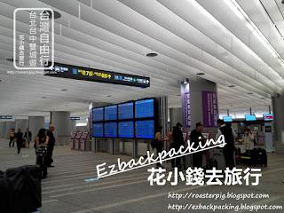 桃園捷運預辦登機台北車站