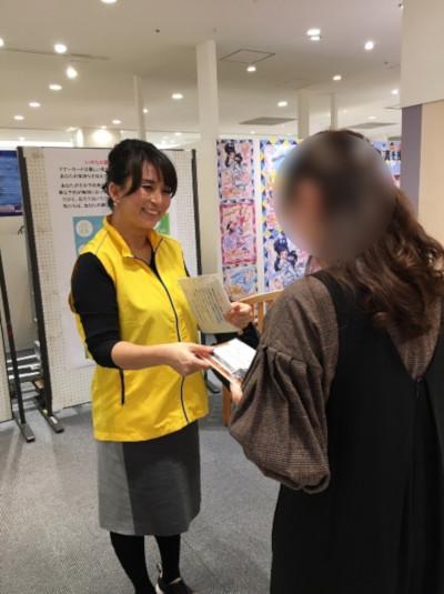 (イオン近江八幡ショッピングセンター)!