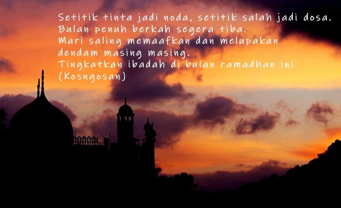 ramadhan quotes