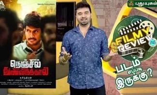 Nenjil Thunivirunthal Movie Review | Suseenthiran | Sundeep | Vikrant | Soori | Filmy Review