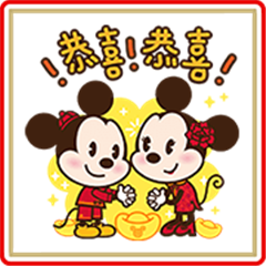 Disney Classic Characters CNY stickers