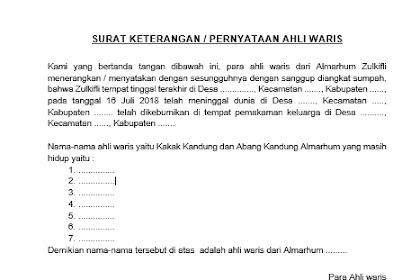 Contoh Surat Ahli Waris Dari Desa