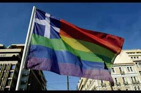 Ομοφυλοφιλικές απάτες γνωριμιών στη Νιγηρία