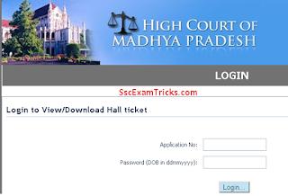 MP High Court steno admit card