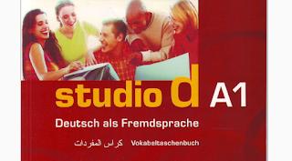 كتاب المفردات والكلمات الألمانية - مفيد جدا جدا   Studio d A1 (Deutsch als Fremdsprache)  كتاب المفردات والكلمات الألمانية - مفيد جدا جدا   Studio d A1 (Deutsch als Fremdsprache)   كتاب المفردات والكلمات الألمانية - مفيد جدا جدا   Studio d A1 (Deutsch als Fremdsprache)  كتاب المفردات والكلمات الألمانية - مفيد جدا جدا   Studio d A1 (Deutsch als Fremdsprache)  كتاب المفردات والكلمات الألمانية - مفيد جدا جدا   Studio d A1 (Deutsch als Fremdsprache)