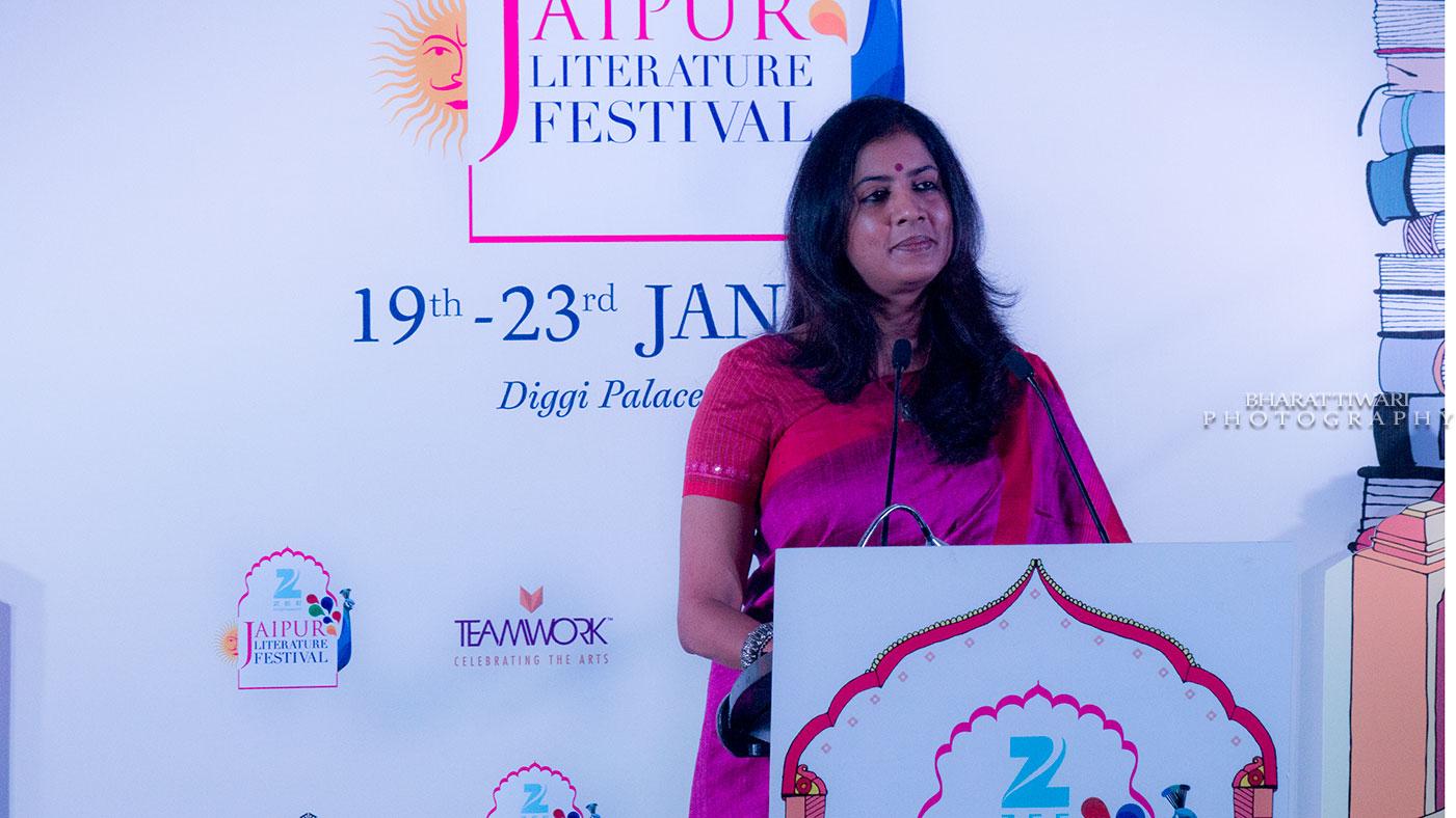 Arundhati Subramanian