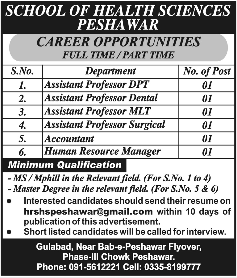 Jobs In School Of Health Sciences Peshawar 6+  July 2017