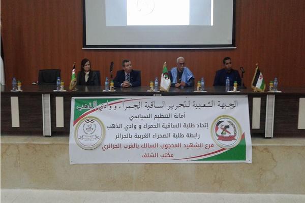 طلاب الجامعة يشاركون إحتفالات الذكرى الـ42 لقيام الجمهورية العربية الصحراوية بالشلف