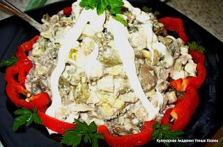 салат готовый  украшенный