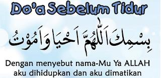 Do'a Sebelum Tidur