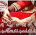 Aao Kabhi Mery Paas Urdu Famous Poetry