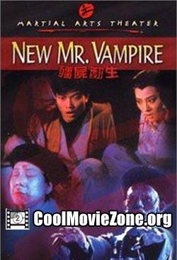 Jiang shi fan sheng (1986)