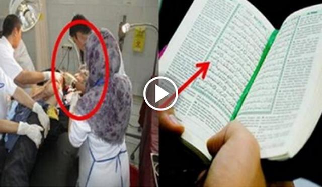 Subhanallah.. Dokter Terkejut! Pasien Koma dan Kritis Ini Terselamatkan Setelah Mendengar Lantunan Ayat Al-Qur'an