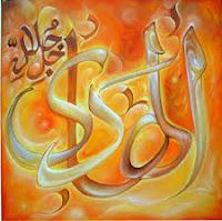 elaj-e-azam ya haadi benefits in urdu