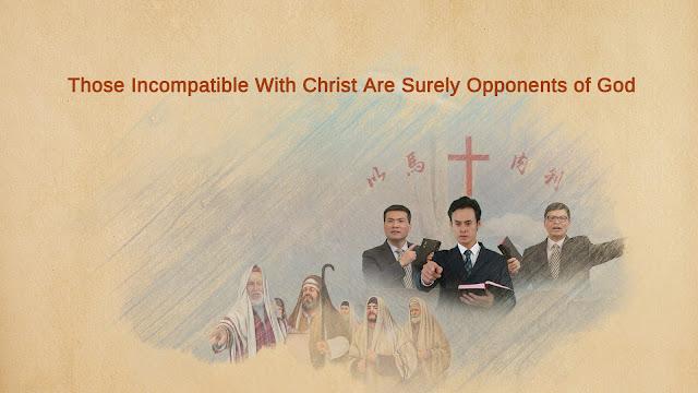 Almighty God, Almighty God's word, God, God's will,