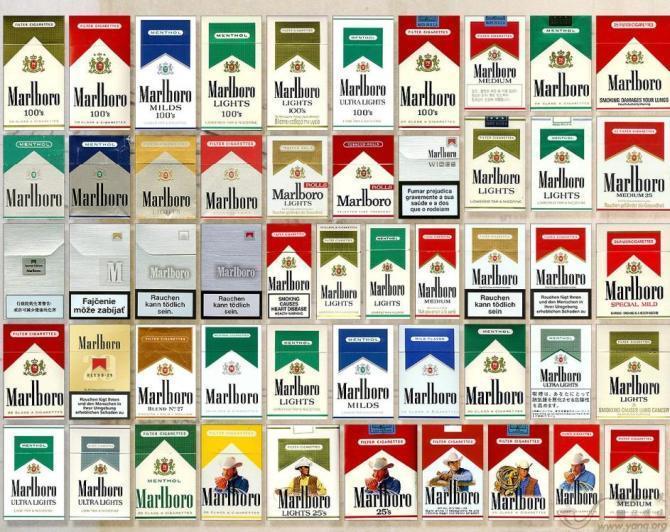 additivi non permessi nelle sigarette Marlboro