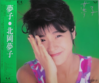 j-pop (specifically 1950s-1980s) - Boards & Rec