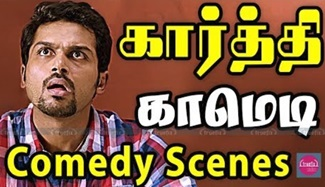 Karthi Santhanam Comedy Scenes