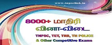 TNPSC 8500+ Questions Answers (Tamil) for TNPSC Group 2a & Competitive Exams - PDF