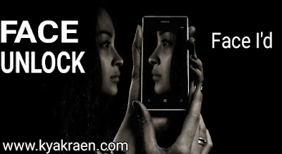 Face Unlock i'd,how to add face unlock feature on any android mobile phone in hindi,kisi bhi android mobile phone me face unlock feature kaise add kare puri jankari step by step hindi me