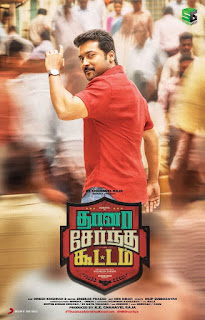 Thaana Serndha Koottam Official First Look Posters Hd Wallpapers