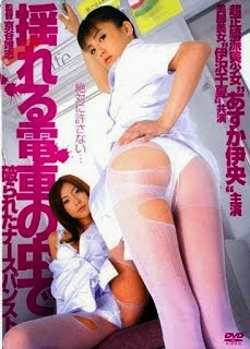You Porn Jepang 63