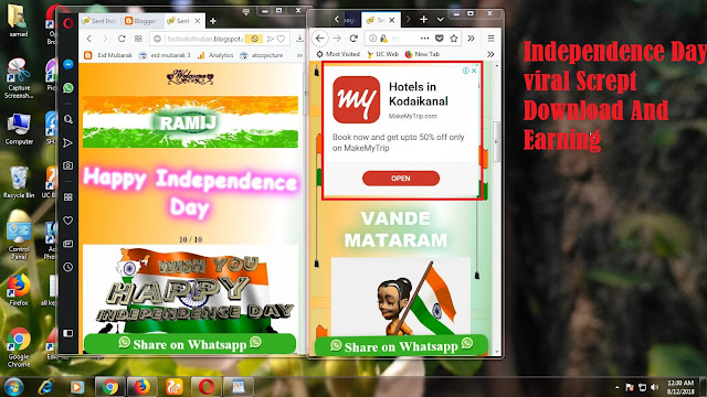 Happy Independence Day PHP Viral Script For Festival Event Bloggers (How To Make Event Blog)