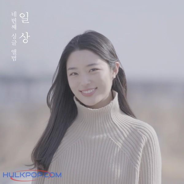 Kim JunSik – Daily – Single
