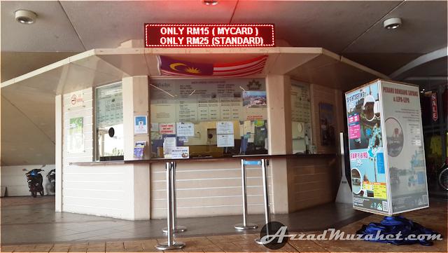 Cruise Tasik Putrajaya Ticket Counter