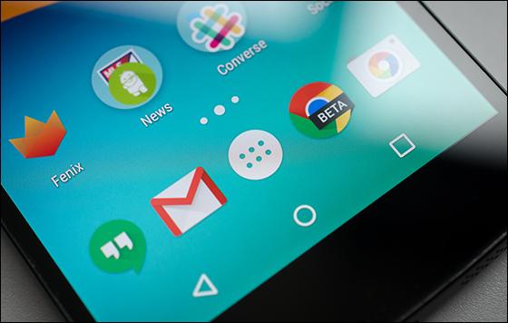 افضل-5-تطبيقات-لانشر-لتحسين-تجربة-استخدام-هاتفك-الاندرويد