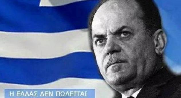 Τι είπε λίγο πριν πεθάνει το 1999 ο Γεώργιος Παπαδόπουλος νοσηλευόμενος στο Λαϊκό Νοσοκομείο!