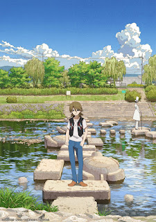 "Confirmada una segunda temporada del anime ""Uchoten Kazoku"""