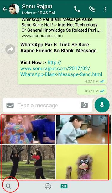 WhatsApp Gif Image Kaise Search Karte Hai