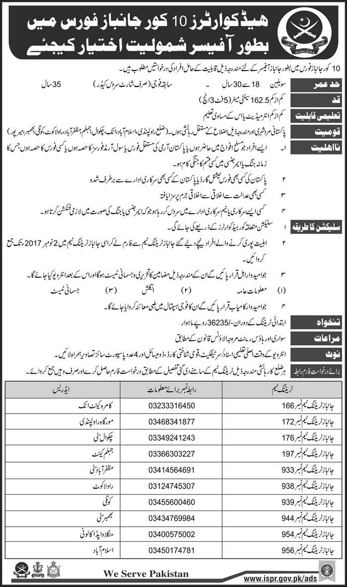 Join Pakistan Army Janbaz Force as Officer 2017