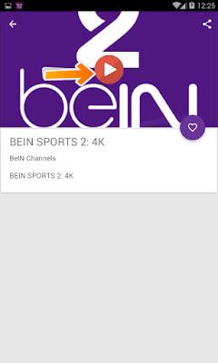 تطبيق زي إن سبورت ZeinSport, تحميل  ZeinSport , ZeinSport apk, تطبيق زي إن سبورت, ZeinSport télécharger, ZeinSport download, تحميل تطبيق  ZeinSport الاصدار الاخير لتشغيل و مشاهدة قنوات BeIN, ZeinSport bein sport apk,  ZeinSport tv apk