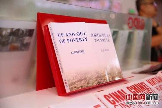 China launches English, French editions of Xi's book on poverty relief