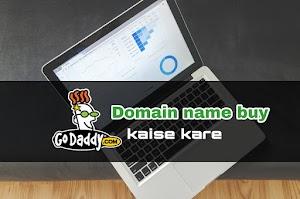 Godaddy Se Domain Name Kaise Kharide | Full Guide In Hindi