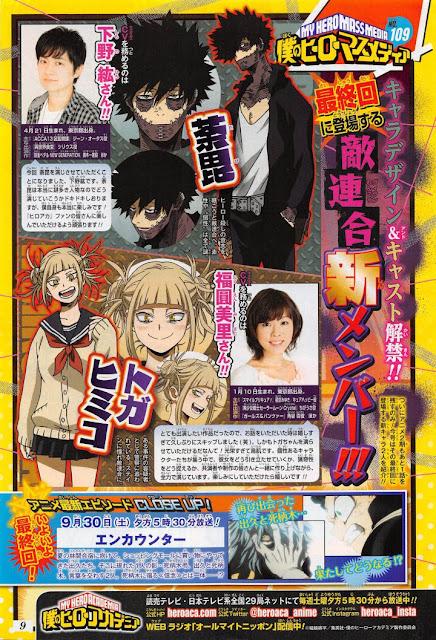 """Dos nuevos personajes de """"Boku no Hero Academia"""" (僕のヒーローアカデミア)."""