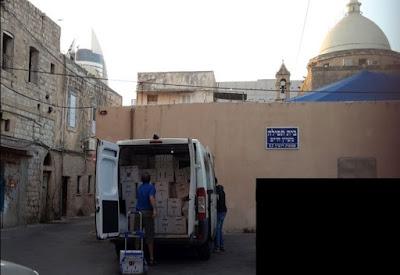 Haifa Aid Center