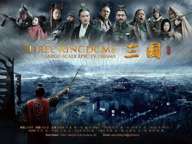 สามก๊ก Three Kingdoms 2010 ช่อง 3 ย้อนหลัง