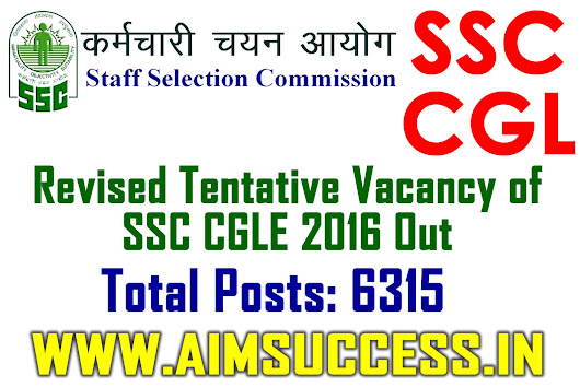 Revised Tentative Vacancy of SSC CGLE 2016 Out - IBPS BANK PO, SSC | Current Affairs | Reasoning Quiz | English | Quant | GK Capsule