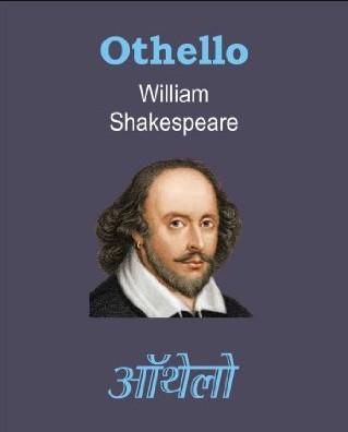 William Shakespeare Stories Pdf